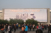 Security China 2016